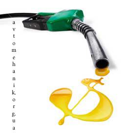 Большой расход топлива