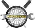 Автодиагностика: основы, которые должен знать каждый!
