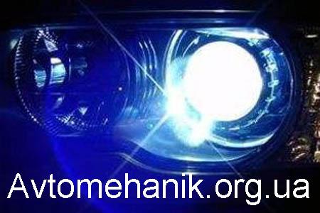 Ксеноновые лампы для автомобиля