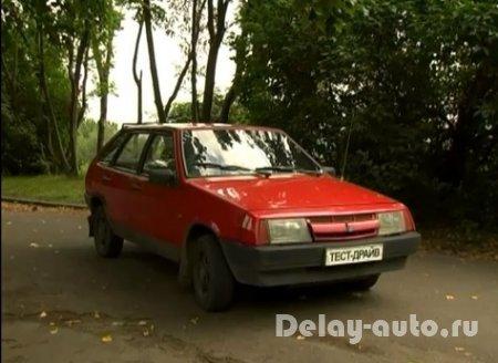Ваз 2109 – бессмертный автомобиль