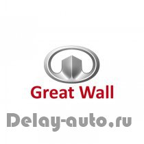 Запчасти Great Wall